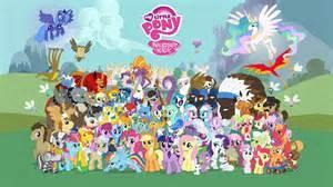 MLP Page