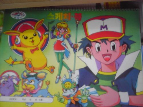 Freaky Bootleg Pokemon Merchandise's Photo