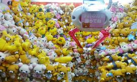 Are you good at claw machines?