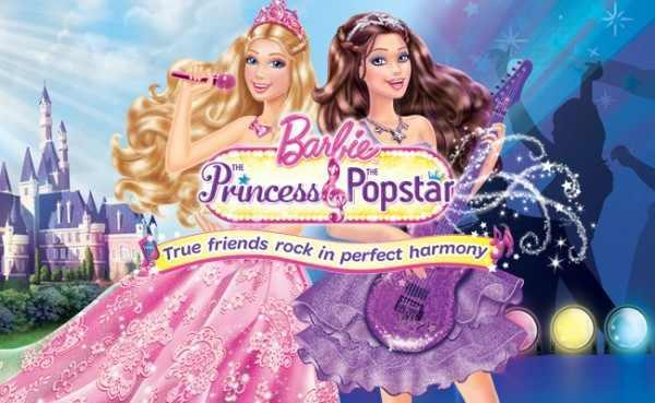 Fav Barbie : the princess and the pop star character -