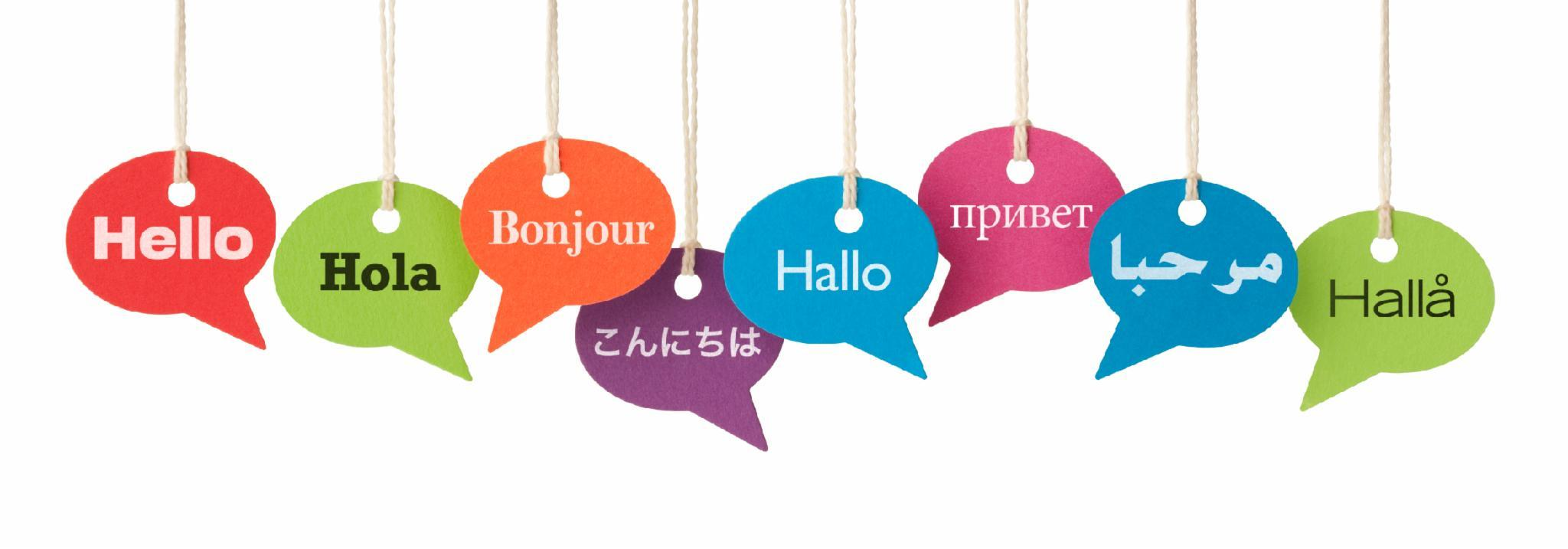 Do you speak more than one language?