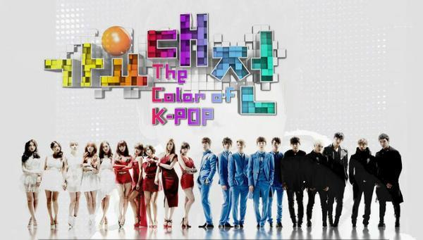 Which Color of kpop group do you like best?