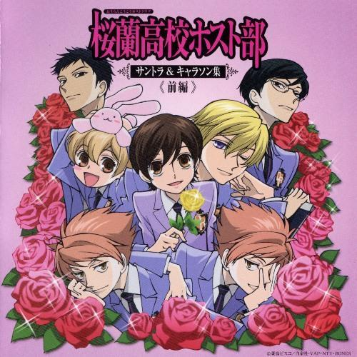 Favorite Ouran High School Host Club character?
