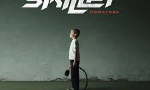 Which is the better Skillet song