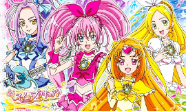 Which Suite Pretty Cure is your favorite?