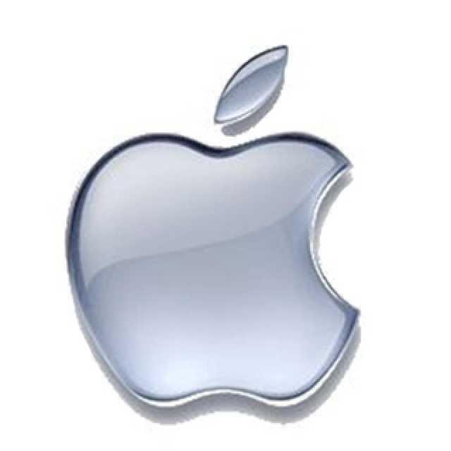 What is your favorite apple product?