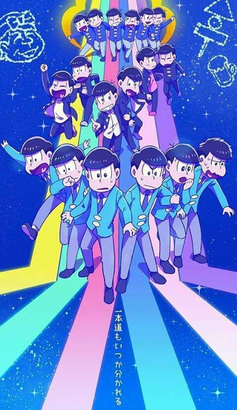 who is your smol child? (osomatsu-san)