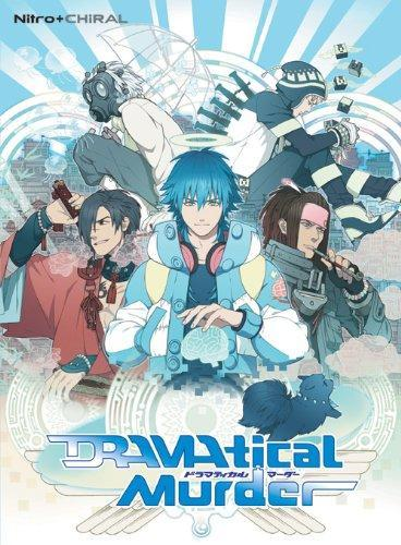 Favorite Dramatical Murder Character