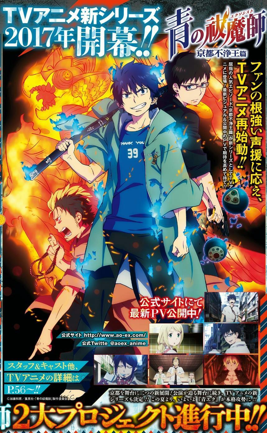Blue Exorcist season 2?