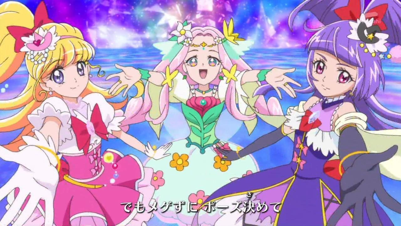 Which Mahou Tsukai Precure is your favorite?