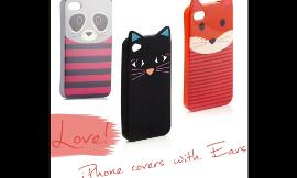 What phone case do you like or have got?