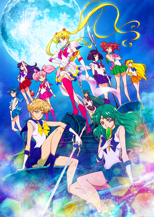 Who is your favorite Sailor Guardian?