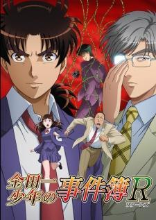 Kindaichi Shounen no Jikenbo Returns 2nd Season