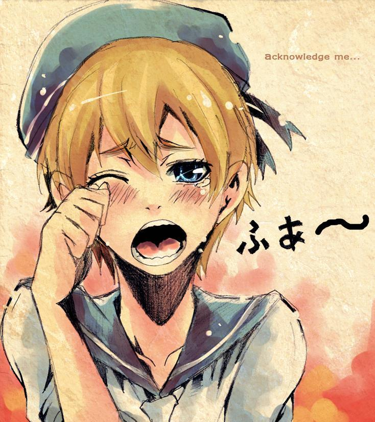 Make Sealand cry?