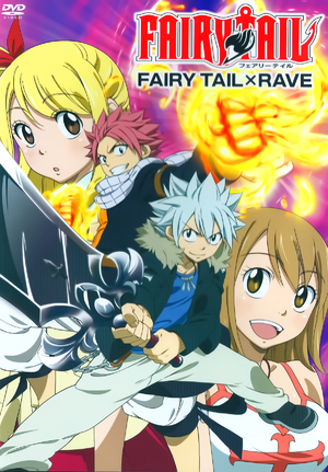 Fairy Tail x Rave (sixth)