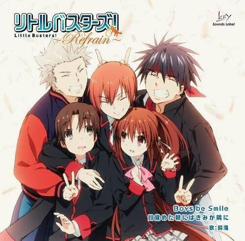 Little Busters matching quiz