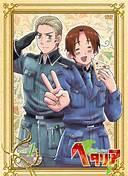 Are you a true hetalia fan?