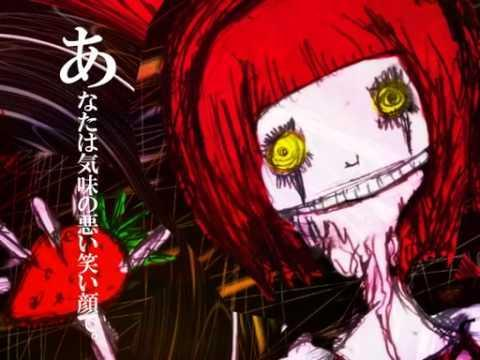 What scary/disturbing vocaloid song are you? (3)