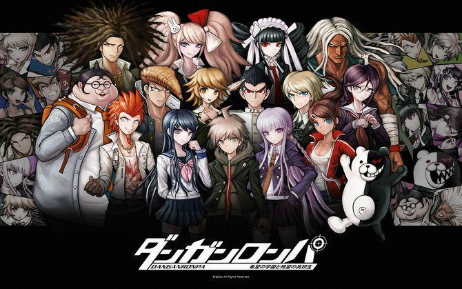 Which Dangan Ronpa 1 Character are you?