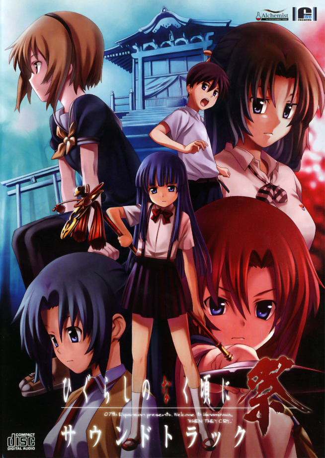 Which Higurashi arc are you from?