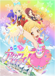 What Aikatsu Stars Character are you?