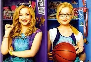 How well do you know Liv and Maddie?