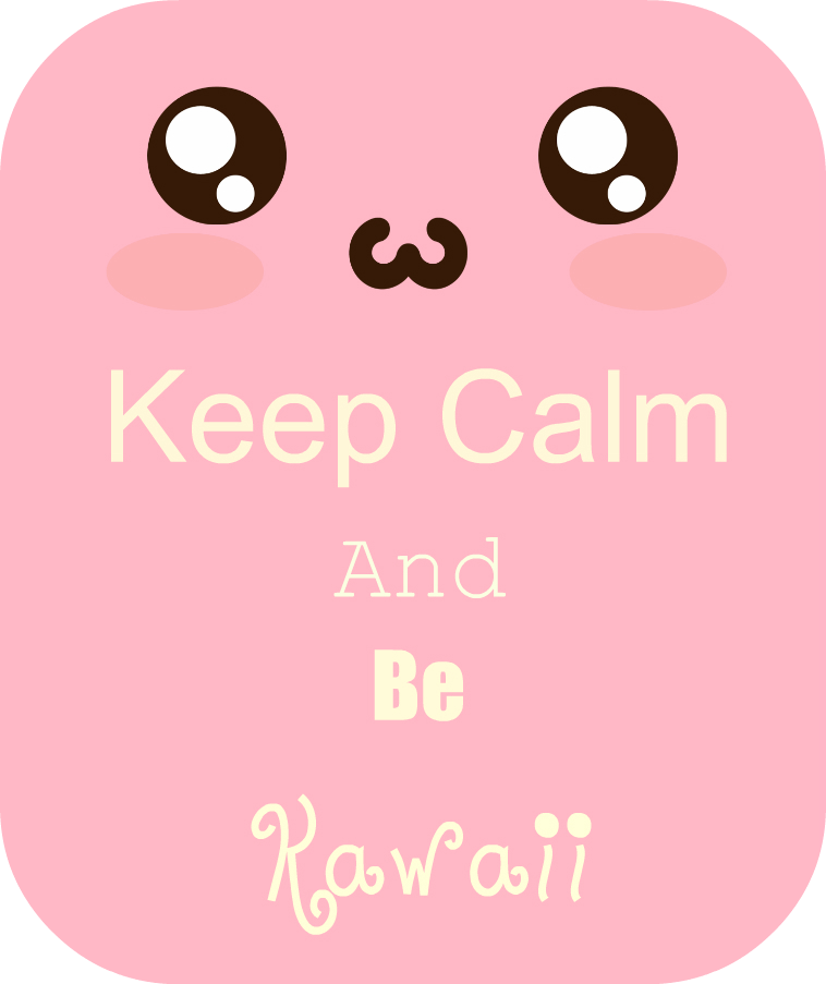 how kawaii are you?