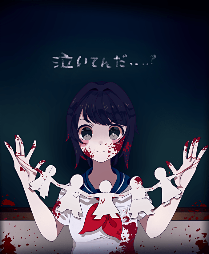 How well do you know Yandere Simulator? REMADE