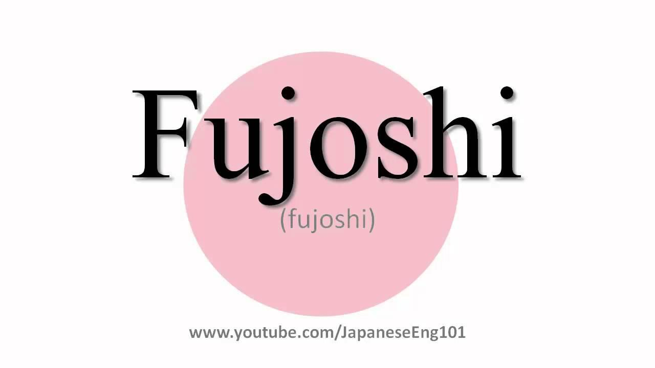 are you a fujoshi ?