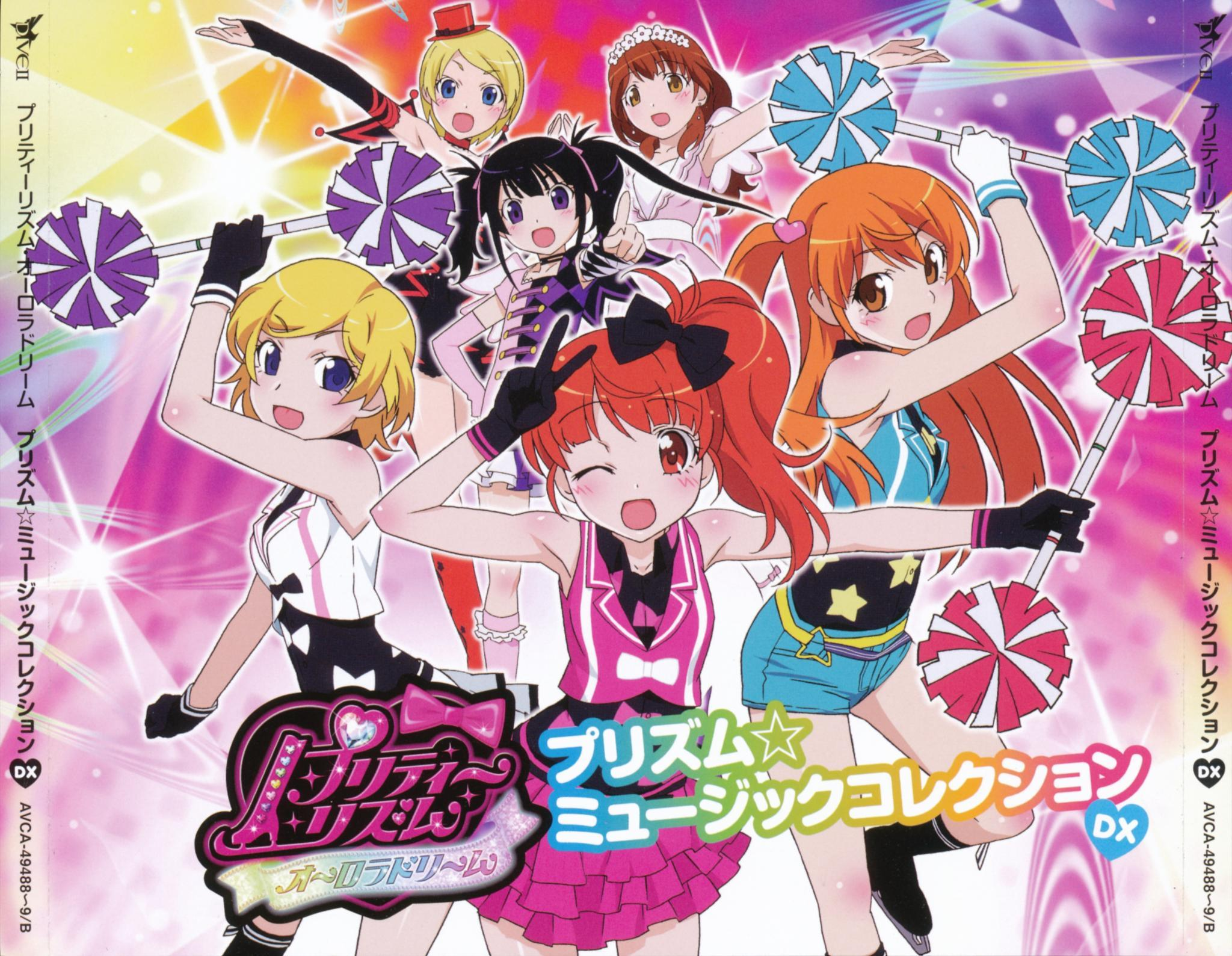 How much do you know about pretty rhythm aurora dream