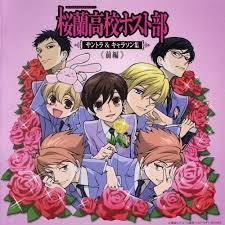 How much do you know about Ouran Highschool Host Club (1)
