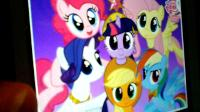 Which Pony would be your big sister?