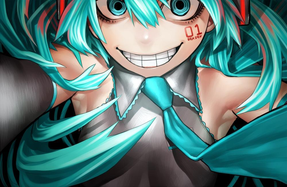 Which creepy/disturbing vocaloid song are you?