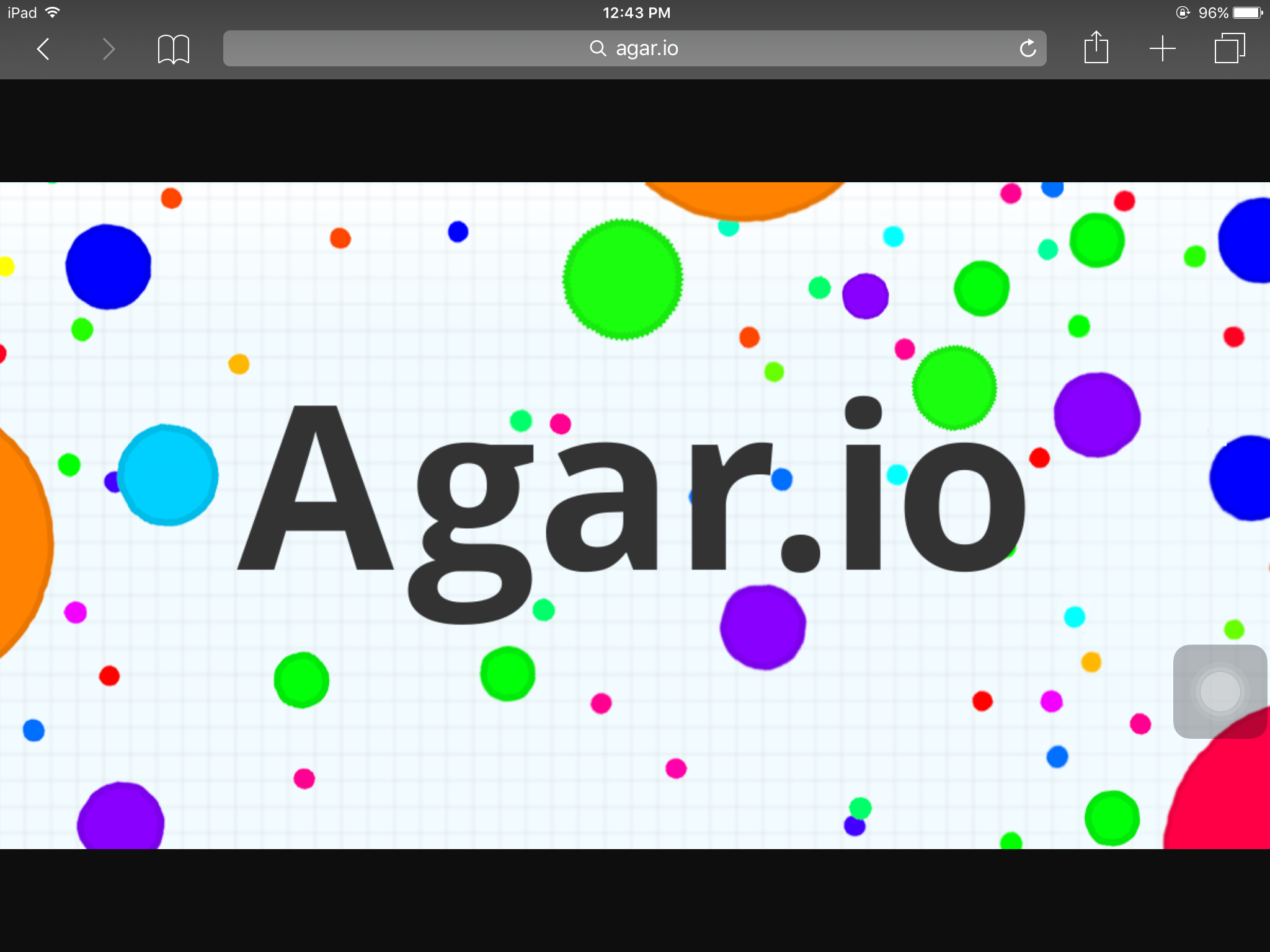 How big are you in agar.io?