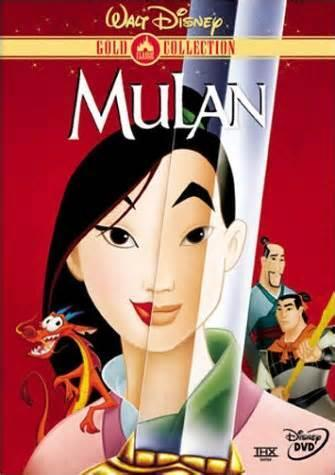 What song are you from Mulan?
