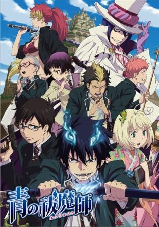 What blue exorcist character am I most like?