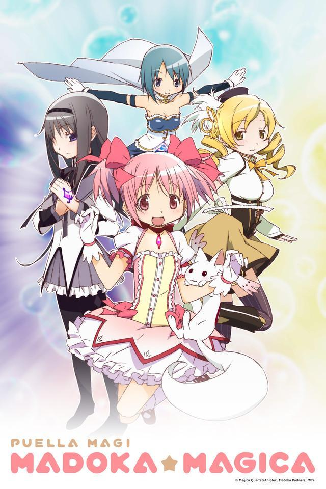 Which Madoka Magica Girl will marry you? (Guys only, sorry gals)