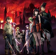 Which Akame Ga Kill Character are you?