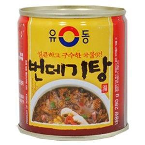 Would you eat these Korean foods?