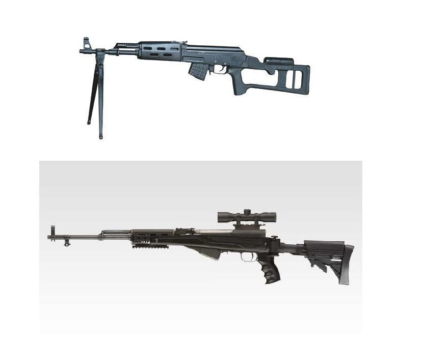 "Which of these is an ""assault weapon""?"