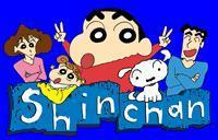 Shin Chan was first broadcast on Hungama TV in which year?(In India)