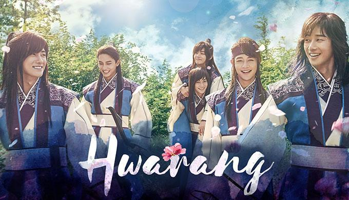 Which two members  sang the ''Hwarang'' ost?