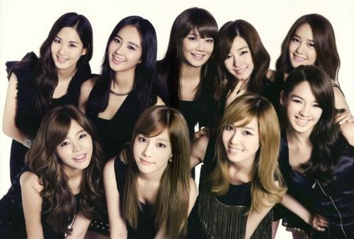 Who is the leader of SNSD or Girls Generation?