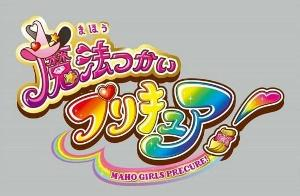 Does Mahou Tsukai Precure have 3 cures or not?