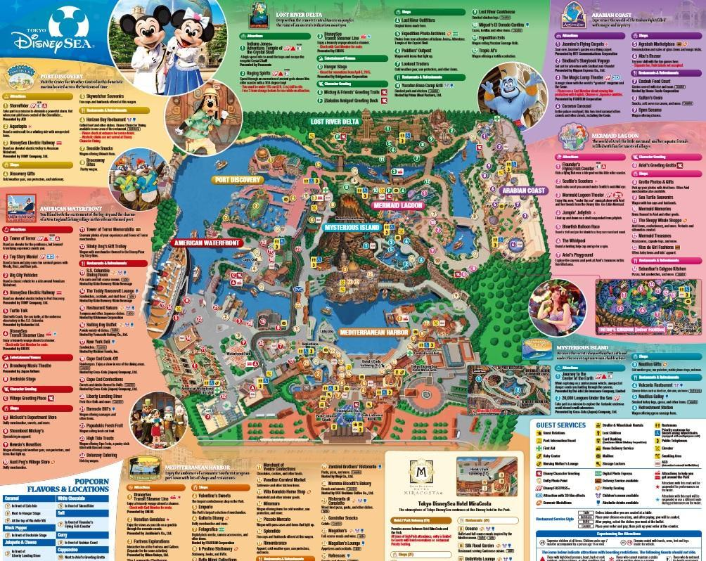 What is your favourite land in disneyland?
