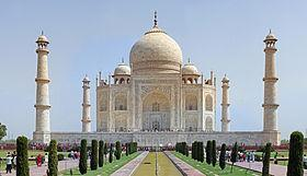 Where is the Taj Mahal Located in India?