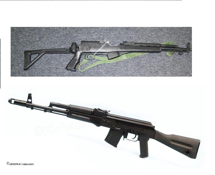 "Which of these is the ""assault weapon?"""