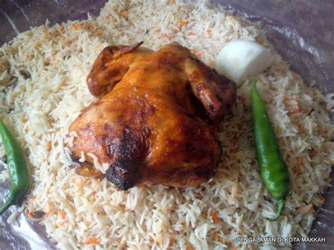 Bukhari Rice (known in Arabic as Ruz al Bukhari) is a Saudi Arabian speciality and is a fragrant flavourful rice dish normally served with roast chicken.