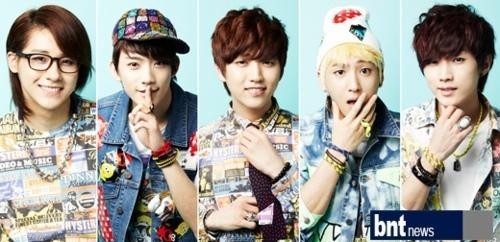 Who is the leader of B1A4?