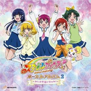 What are the theme colors in Smile Precure?